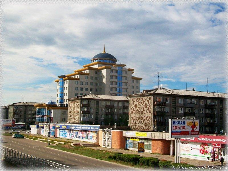ул.Борсоева