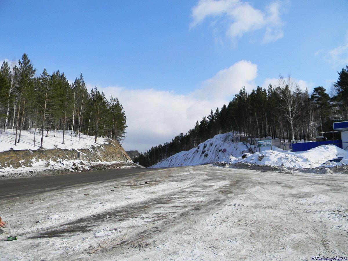Перевал Мандрик