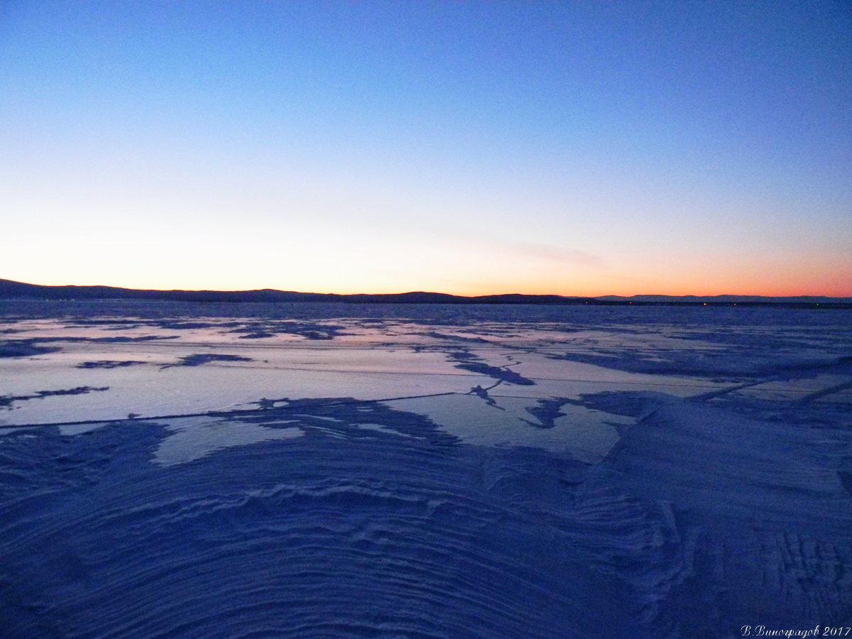 Утро на Байкале.Январь 2017
