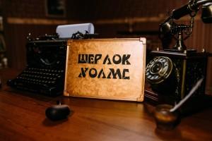Квартира Шерлока Холмса - квест в Улан-Удэ, Атмосфера на Гагарина