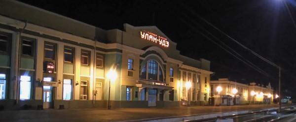 ЖД вокзал Улан-Удэ