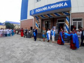 Новая онкологическая поликлиника открылась в Улан-Удэ