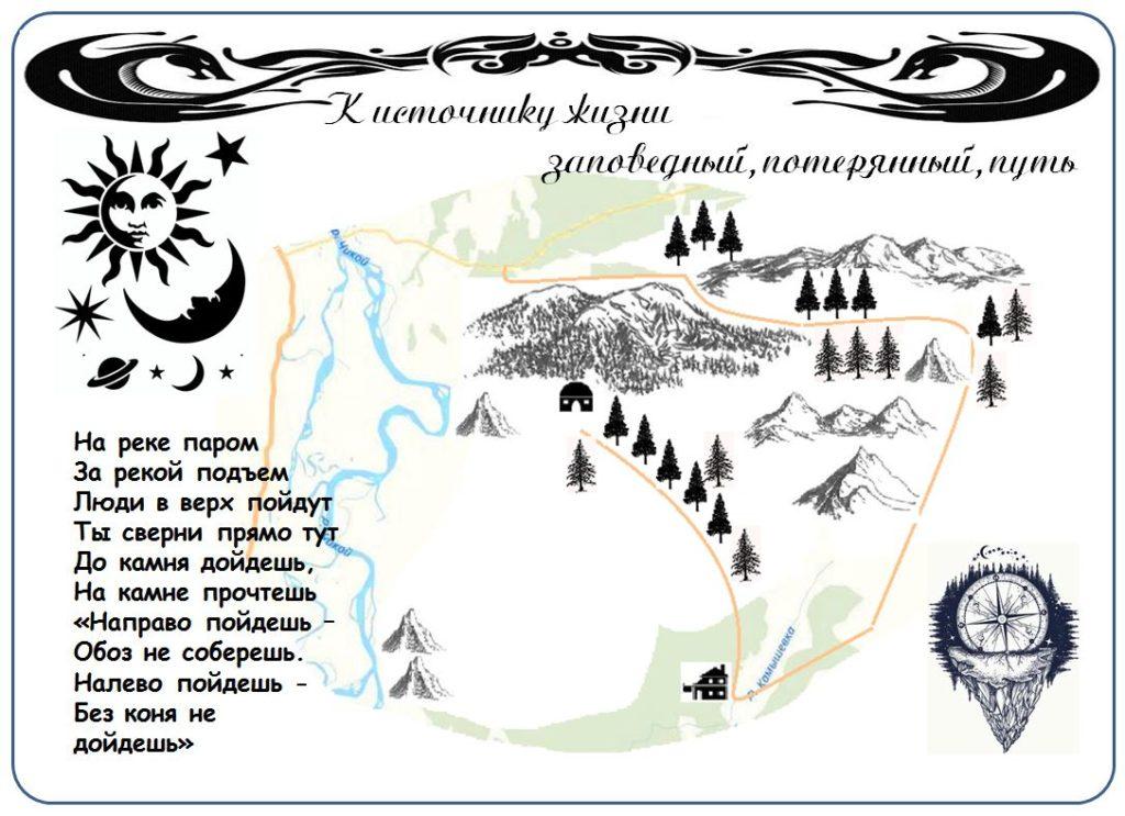 рассказы из тайги