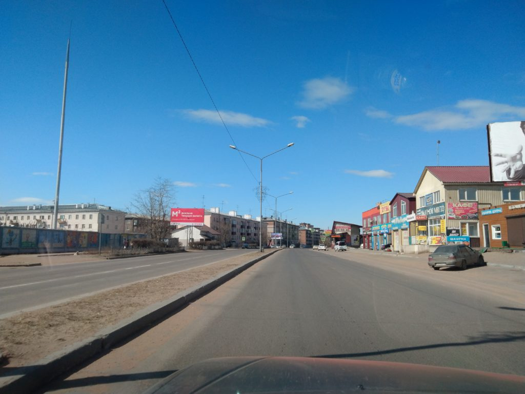 Улан-Удэ. Самоизоляция