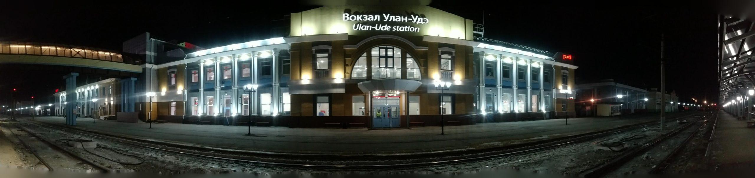 Панорамные фото Вокзал