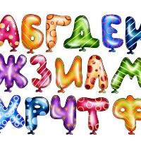 Объемные буквы в рекламе, типы, материалы, подсветка