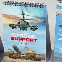 Календарь воинской славы